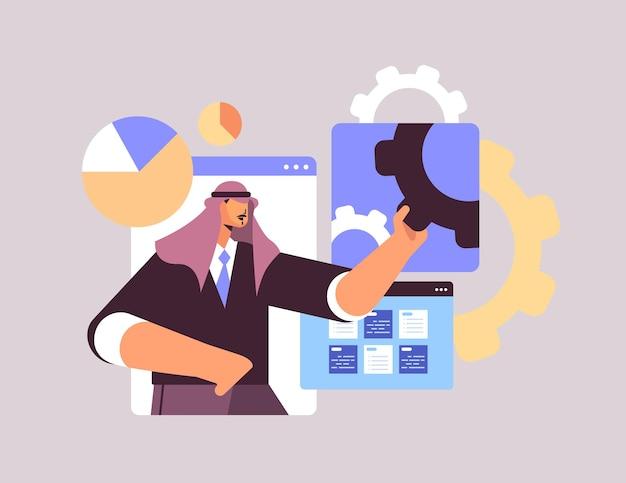 Арабский бизнесмен анализирует статистику финансовых данных деловой человек находит новые идеи творческий рабочий процесс концепция горизонтальный портрет векторная иллюстрация