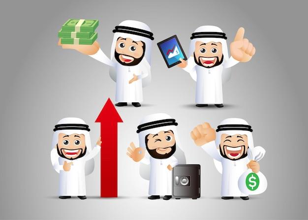 다른 포즈의 아랍 사업가 캐릭터