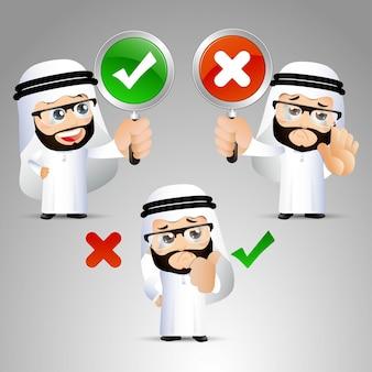 Персонажи арабских бизнесменов в разных позах