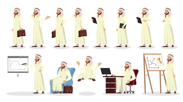 Arab businessman set. collection of arabian man