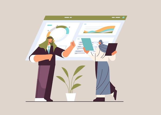 Арабские бизнесмены анализируют финансовые данные на диаграммах и графиках, планируя отчет, анализ рынка, бухгалтерский учет
