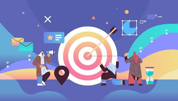 Арабские бизнесмены выгибаются в достижении цели достижения цели прибыли успешной концепции совместной работы полная горизонтальная векторная иллюстрация