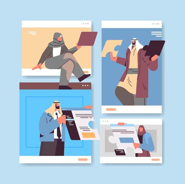 Арабские бизнесмены обсуждают во время видеозвонка команда деловых людей с помощью виртуальной конференции
