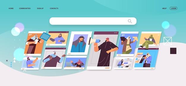 Арабские бизнесмены в окнах веб-браузера обсуждают во время видеозвонка виртуальная конференция онлайн-общение концепция совместной работы горизонтальная векторная иллюстрация