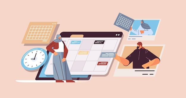 아랍 기업인 계획 일 일정 예약 시간 관리 팀워크 개념 수평 벡터 일러스트 레이션