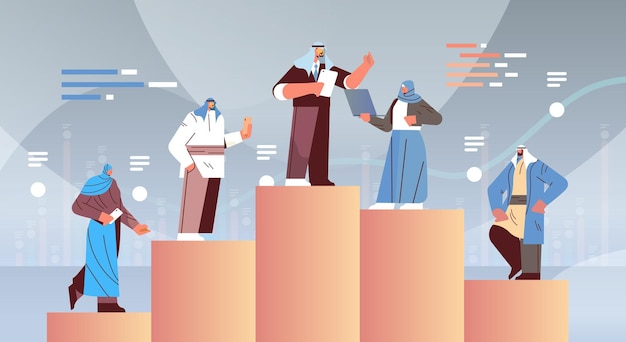 Арабские бизнесмены, стоящие на столбце графика, концепция совместной работы, лидерство, полная горизонтальная векторная иллюстрация