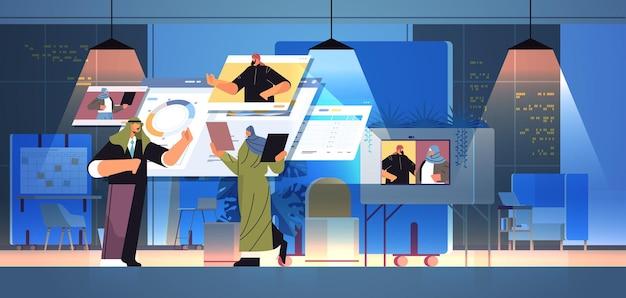 Группа арабских бизнесменов анализирует данные финансовой статистики с коллегами во время видеозвонка онлайн-общение концепция совместной работы горизонтальная векторная иллюстрация