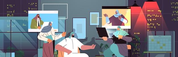 Команда арабских бизнесменов обсуждает во время видеозвонка, виртуальную конференцию, концепцию совместной работы онлайн-общения