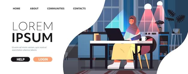 Арабская бизнесвумен-фрилансер, работающая на ноутбуке арабская женщина, сидящая на рабочем месте в темной ночной домашней комнате