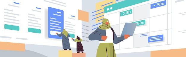 온라인 일정 앱 의제 회의 계획 시간 관리 개념 수평 세로 벡터 일러스트 레이 션에서 하루 일정을 예약하는 아랍 사업가