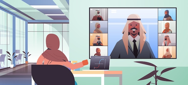 Arab businesswoman at workplace discussing with arabic businesspeople during corporate online conference business people having virtual meeting office interior portrait horizontal  illustration