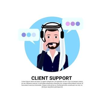 Arab call center