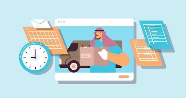 마스크와 장갑을 끼고 마분지 상자를 들고 있는 아랍 택배 비접촉 배달 의료 택배 서비스 개념