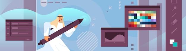 그래픽 편집기에서 펜으로 그리는 아랍 디자이너 웹사이트 사용자 인터페이스 그래픽 디자인 ui 크리에이 티브 서비스 개념 수평 세로 벡터 일러스트를 만드는 아랍 남자
