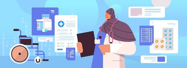 聴診器の肖像画の水平方向のベクトル図を持つクリップボード医学ヘルスケアの概念の女性病院労働者を保持している制服を着たアラブの医師