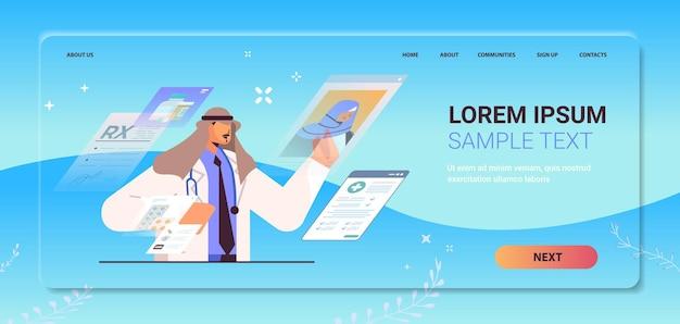 仮想画面で作業する制服を着たアラブの医師医療データ医学ヘルスケアの概念肖像画水平コピースペースベクトル図