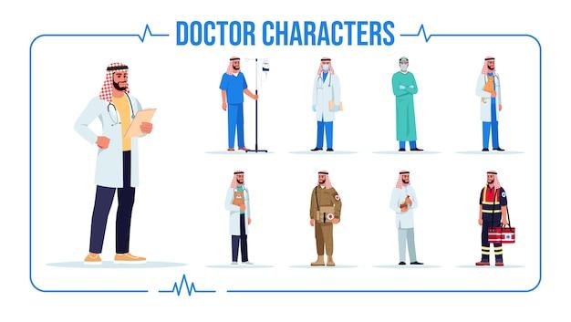 アラブ医師セミrgbカラーイラストセット。軍医。獣医。医療機器と男性看護師。病院職員。白い背景のパックに1つの文字を漫画します。