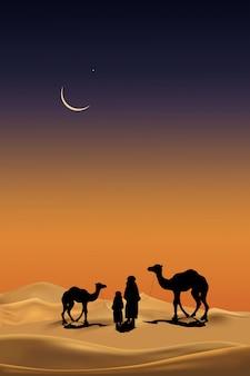 夜の現実的な砂漠の砂でラクダのキャラバンシルエットとアラブの家族