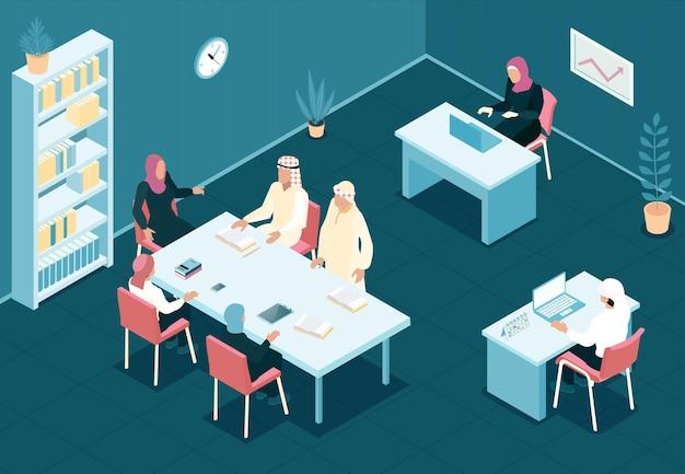 オフィスの 3 d アイソメ図で一緒に働くアラブの家族