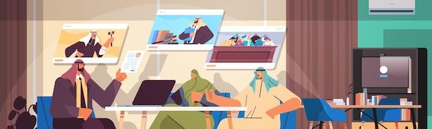 Арабский юрист или судья консультируется, обсуждая с клиентами во время встречи закон и юридические консультации, концепция онлайн-консультации горизонтальный портрет векторная иллюстрация