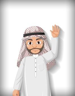 Arab man cartoon character