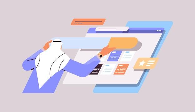 Арабский человек разработчик, создающий веб-сайт, интерфейс пользовательского интерфейса, разработка веб-приложений, программа, концепция оптимизации программного обеспечения, горизонтальный портрет, векторная иллюстрация