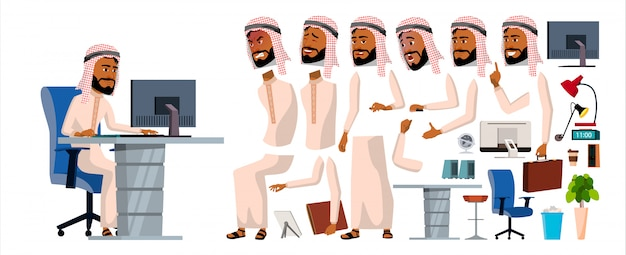 Arab man office worker
