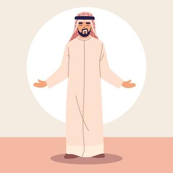 아랍 사람 서, 다양성 또는 다문화.