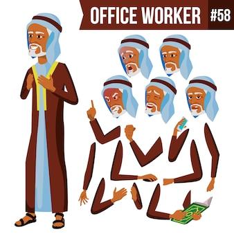 Arab office worker