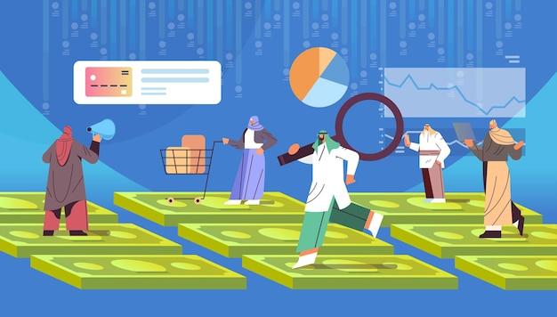 Арабские люди, стоящие на деньгах, банкноты, покупки, цифровой маркетинг, бизнес-стратегия и концепция аналитики, горизонтальная полная длина, векторная иллюстрация