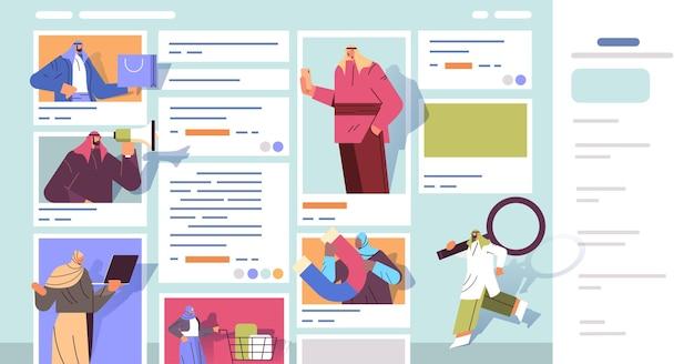 Arab people in web browser windows using computer applications digital marketing concept horizontal vector illustration