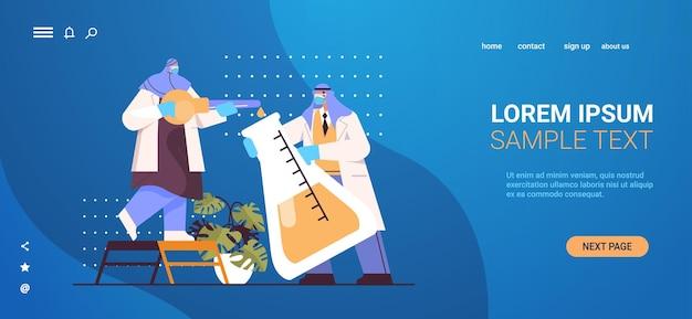 실험실 분자 공학 개념 복사 공간 수평 전체 길이 벡터 일러스트레이션에서 화학 실험을 하는 피펫 연구원과 함께 테스트 튜브에 액체 샘플을 로드하는 아랍 연구 과학자 팀