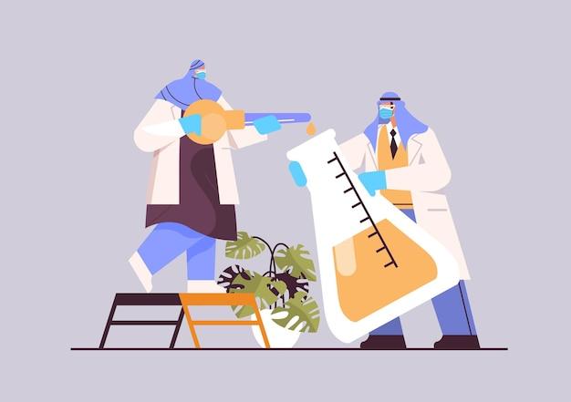 실험실 분자 공학 개념 수평 전체 길이 벡터 일러스트 레이 션에서 화학 실험을 하는 피펫 연구원과 함께 테스트 튜브에 액체 샘플을 로드 하는 아랍 연구 과학자 팀