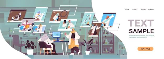 実験室で化学実験を行うアラビア語の科学者がビデオ通話中に話し合うアラブの研究者分子工学オンラインコミュニケーションの概念水平コピースペースベクトル図