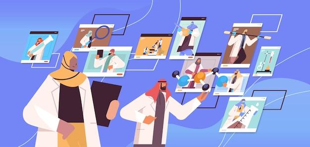 化学実験を行うビデオ通話の科学者の間に議論するアラブの研究者分子工学オンラインコミュニケーションの概念水平肖像画ベクトル図