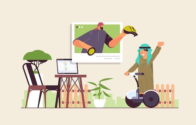 Арабский школьник катается на электрическом самокате с арабским инструктором в окне веб-браузера онлайн-общение концепция самоизоляции горизонтальная полная длина векторная иллюстрация