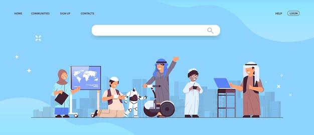 Arab schoolchildren using digital gadgets school clildren having fun cityscape background full length horizontal vector illustration