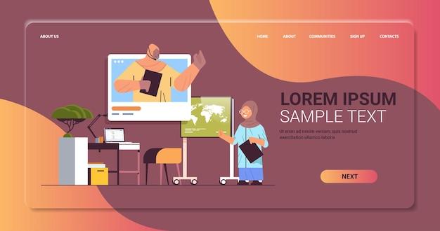 Арабская школьница обсуждает с учителем арабского языка в окне веб-браузера во время видеозвонка самоизоляция концепция онлайн-общения интерьер гостиной копирование пространства горизонтальная векторная иллюстрация