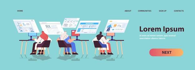 アラブの科学者チームが仮想ボード上の医療データを分析医療ヘルスケアの概念全長水平