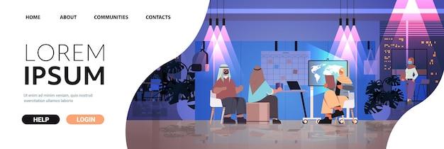 Арабские усталые бизнесмены, работающие вместе в концепции совместной работы творческого центра коворкинга