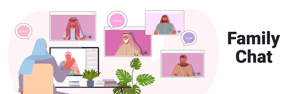 Arab woman having virtual meeting with family members during video call online communication concept