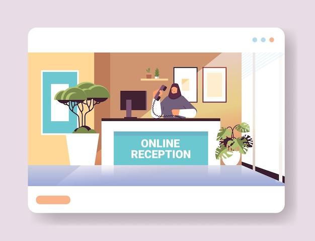Arab woman receptionist at online reception desk horizontal vector illustration