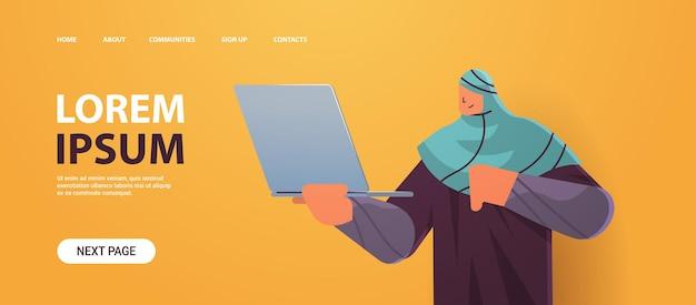 Арабская женщина, использующая ноутбук в социальных сетях, концепция коммуникации, горизонтальный портрет, копия пространства, векторная иллюстрация