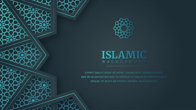 Арабески абстрактный баннер шаблон