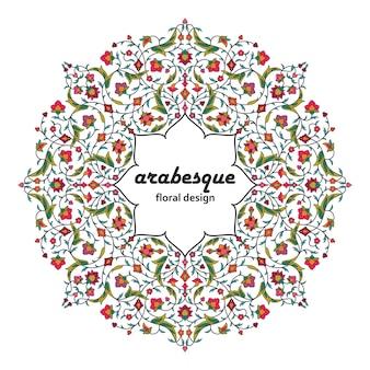 당초 아랍어 라운드 꽃 패턴. 꽃, 잎 및 꽃잎이있는 가지.