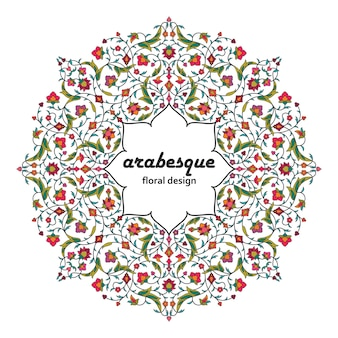 Arabesque arabic round floral pattern. branches with flowers, leaves and petals.