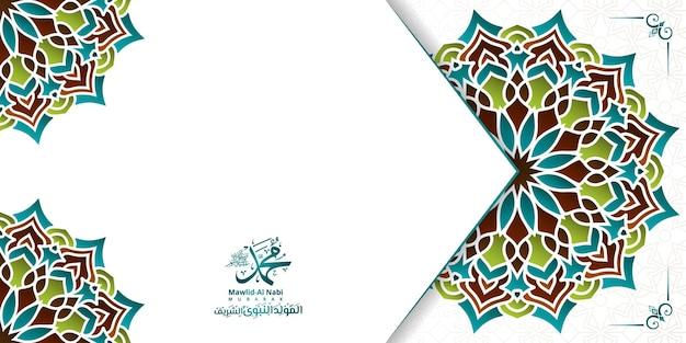 Arabesque islamic ornamental mandala background for mawlid al nabi with arabic pattern