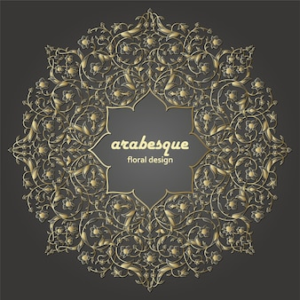 Arabesque luxury round floral pattern branches with flowers leaves and petals