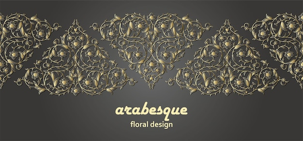 Arabesque luxury seamless floral pattern branches with flowers leaves and petals