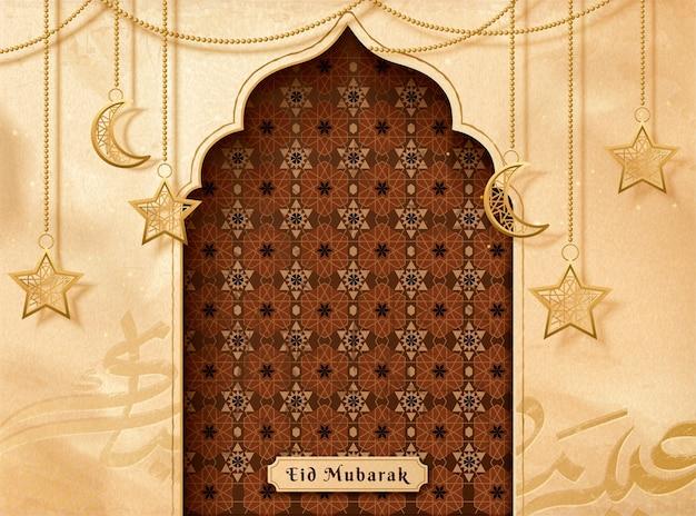 Arabesque pattern in arch shape on beige background